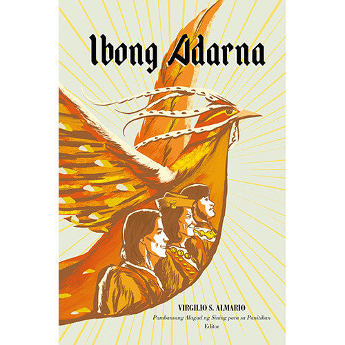 Ibong Adarna (Complete Text)