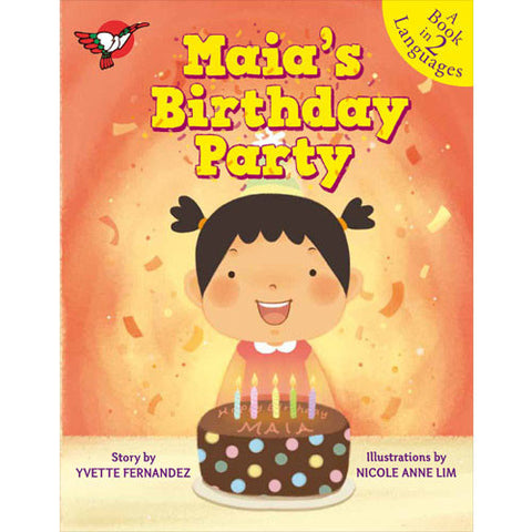 Maia's Birthday Party