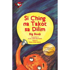 Si Ching na Takot sa Dilim (big book)