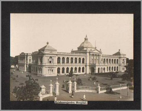 Old Photos of Mysore - Krishnarajendra Hospital