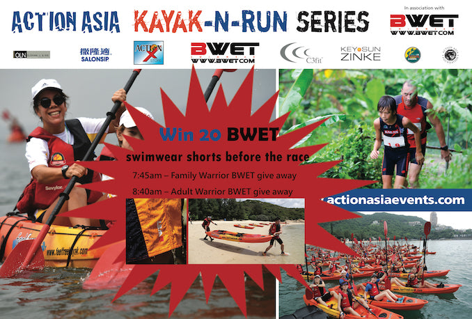 BWET Swimwear Kayak 'n' Run race in Discovery Bay.