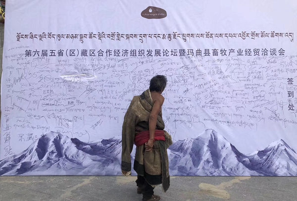 Entrepreneurs on the Tibetan Plateau