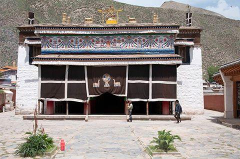 The Medical College of Labrang Monastery