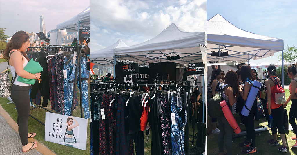 TITIKA ACTIVE COUTURE X 全港最大型健康節IRIS: Your Escape - HK's Largest Health & Wellness Festival 2017