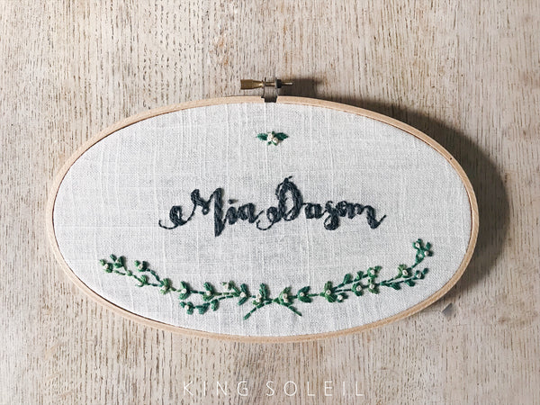 Evergreen Calligraphy Name Sign Embroidery Art