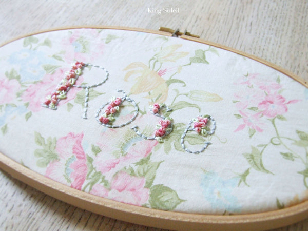 Antique Flower Garden Name Sign Embroidery Hoop Art - King Soleil - 3