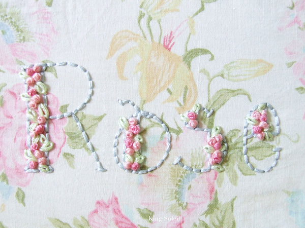 Antique Flower Garden Name Sign Embroidery Hoop Art - King Soleil - 2