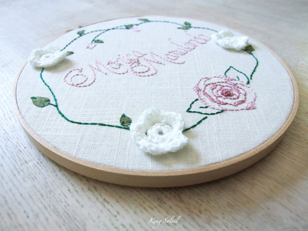 Rose Garden Name Sign Embroidery Art - King Soleil - 2
