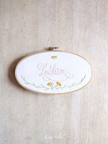 Spring Garden Name Sign Embroidery Art - King Soleil - 1