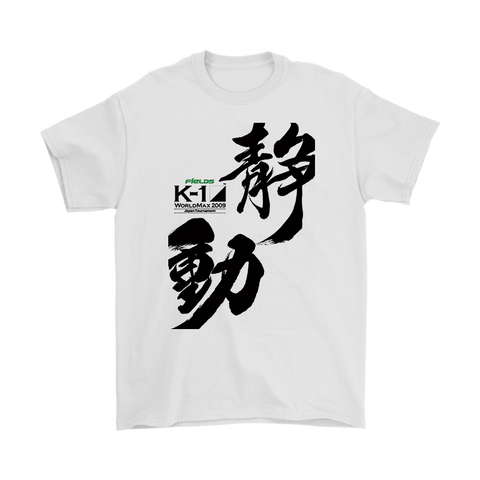 K-1 World Max 2009 Japan Tournament Tribute Tee