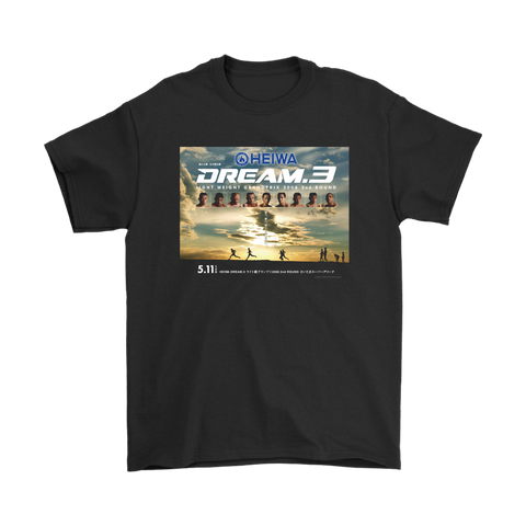 DREAM 3 Tribute Tee