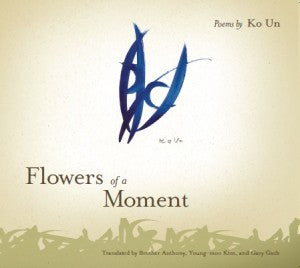 FlowersofaMoment_cover