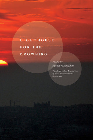 Lighthouse for the Drowning - BOA Editions, Ltd.
