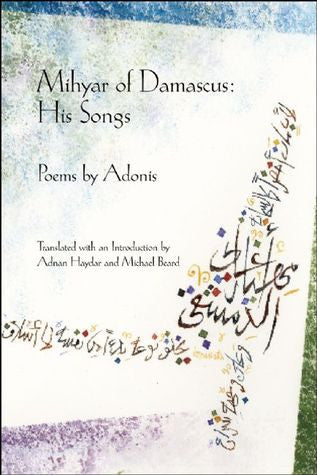 Mihyar of Damascus: His Songs - BOA Editions, Ltd.