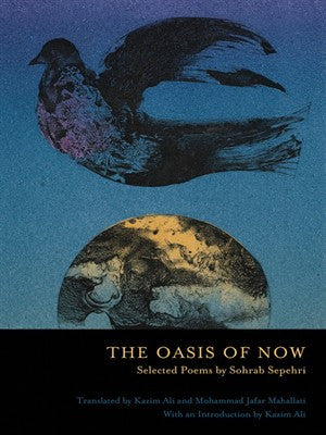 The Oasis of Now - BOA Editions, Ltd.