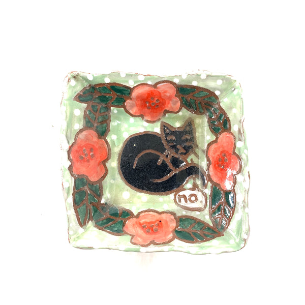 PETITE BOWL WITH BLACK CAT AND PINK FLOWERS