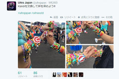 step by step of ravers exchanging beaded bracelets