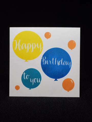 birthday card - bright balloons