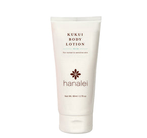 Kukui Body Lotion Travel Size