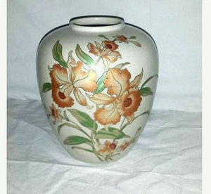 Orchids Ginger Jar Vase,Andrea By Sadek,Gold Gilt,Japan