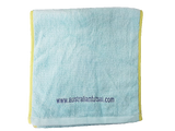 Towel - Aqua/Blue/Yellow