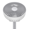 "USB Rechargeable 10"" Air Clip On Fan"