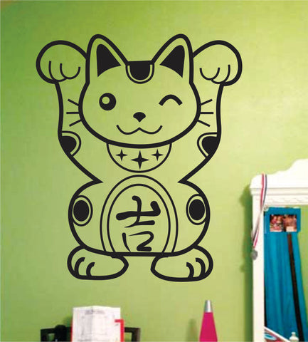 Chinese Cat Design Animal Decal Sticker Wall Vinyl Decor Art - boop decals - vinyl decal - vinyl sticker - decals - stickers - wall decal - vinyl stickers - vinyl decals