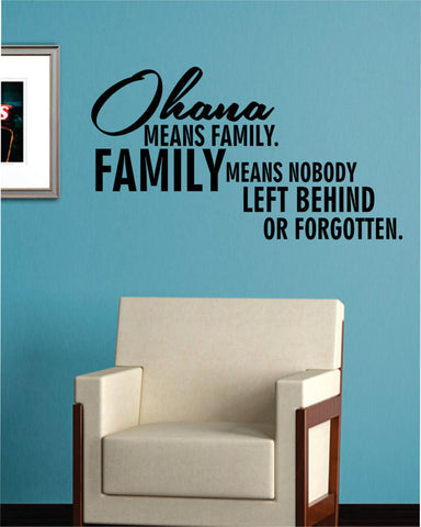 Ohana Means Family Quote Decal Sticker Wall Vinyl Decor Art - boop decals - vinyl decal - vinyl sticker - decals - stickers - wall decal - vinyl stickers - vinyl decals