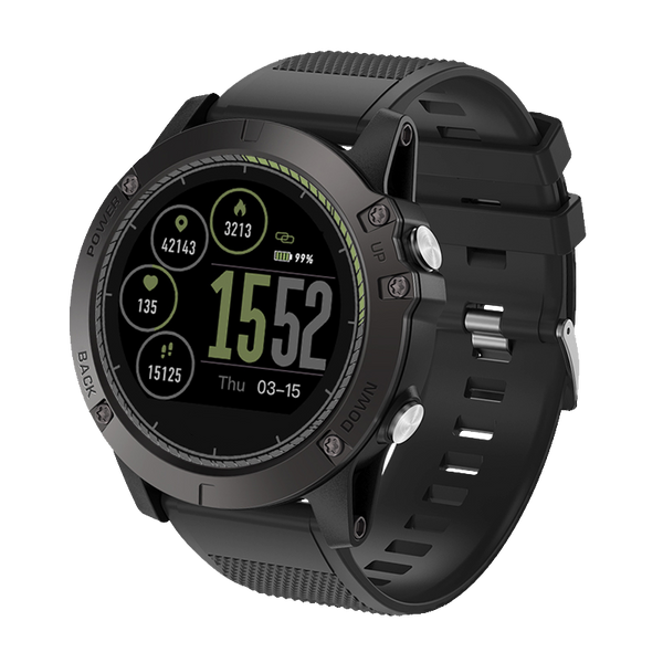 Sports SmartWatch - Adventure Edition With Heart Rate Monitor