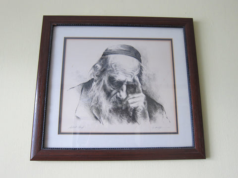 Lithograph of Jewish Painting Rabbi Portrait by Itshak Holtz, The Thinker Left Hand - Yesteryear Essentials  - 1