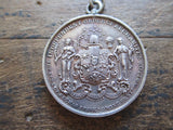 Victorian Silver Temperance Movement IOR Medal - Yesteryear Essentials  - 5