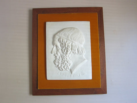 Vintage Homer Chalkware Art Greek Poet by Marconi, 1963 - Yesteryear Essentials  - 1