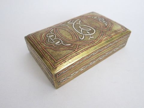 Art Nouveau Engraved Brass Jewelry Box - Yesteryear Essentials  - 1