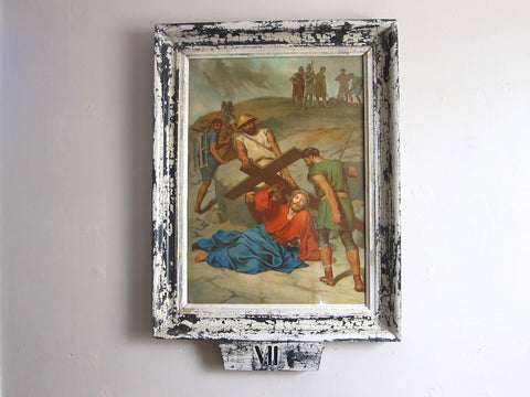 Antique Stations of the Cross Print by Turgis A Paris (VII) - Yesteryear Essentials  - 1