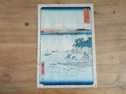 Antique Japanese Woodblock Print by Hiroshige (1797-1858) ~ 36 View of Fuji - Yesteryear Essentials  - 1