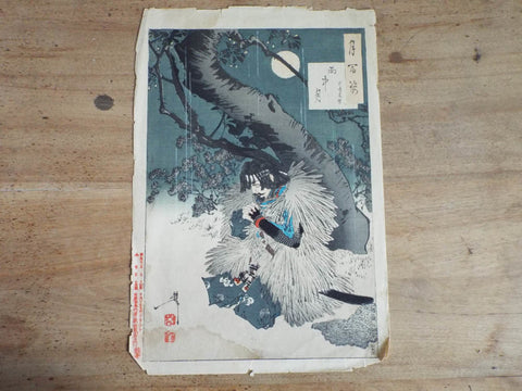 Antique 1880s Asian Yoshitoshi Woodblock Print ~ 100 Aspects of the Moon - Yesteryear Essentials  - 1