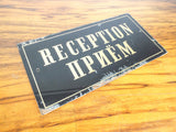 1920s Art Deco Glass Russian Reception Sign