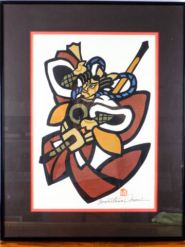 Japanese Samurai Woodblock Print Signed by Yoshitoshi Mori