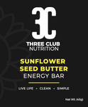 Sunflower Seed Butter (Box of 8)