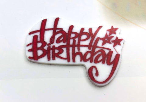 Happy Birthday Surprise Party Planar Resin Flat back Embellishments HB011518