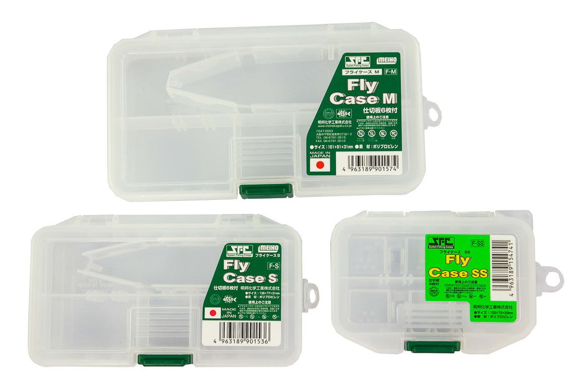 Meiho Adjustable Utility Fly Boxes
