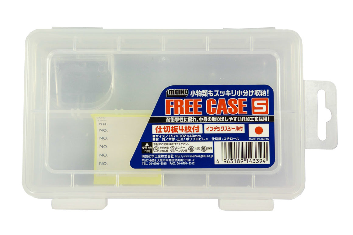Meiho Adjustable Compartment Fly Box