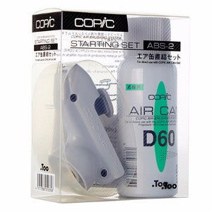 Copic Airbrush Starter Kit