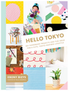 Hello Tokyo: 30+ Handmade Projects and Fun Ideas for a Cute, Tokyo-Inspired Lifestyle - Hardcover Book