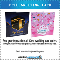 Free greeting card