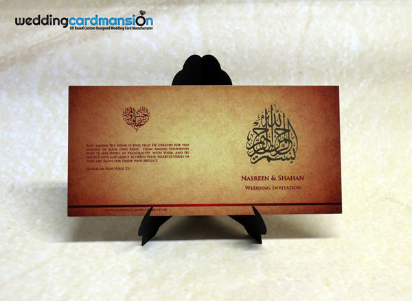 Golden brown design Bismillah wedding invitation. FC05 - Wedding Card Mansion