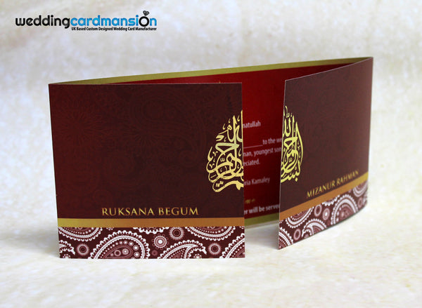 Red paisley Bismillah foil wedding invitation. FC08