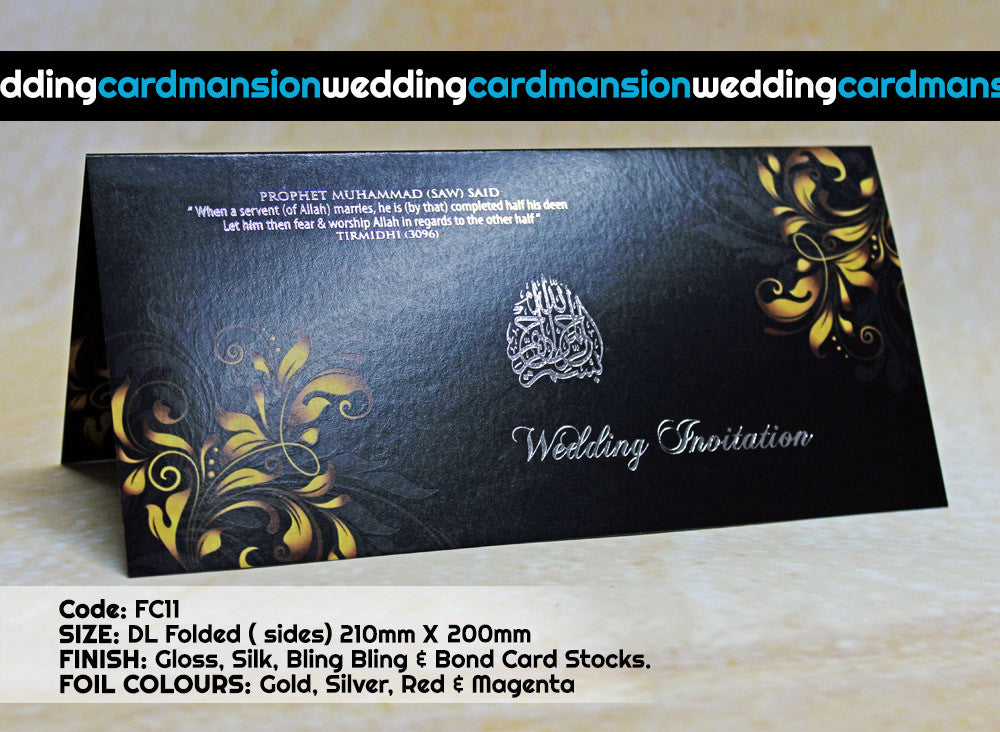 Black with gold floral Bismillah foil wedding invitation. FC11 - Wedding Card Mansion