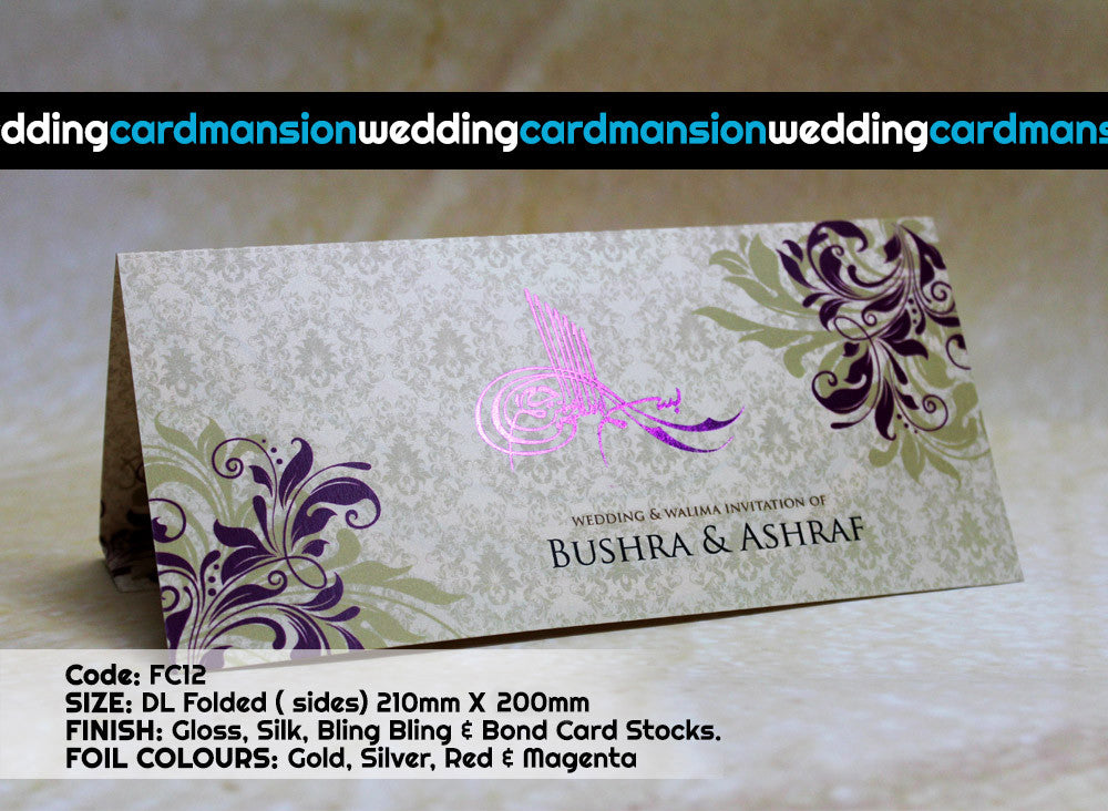 Purple floral pattern wedding invitation FC12