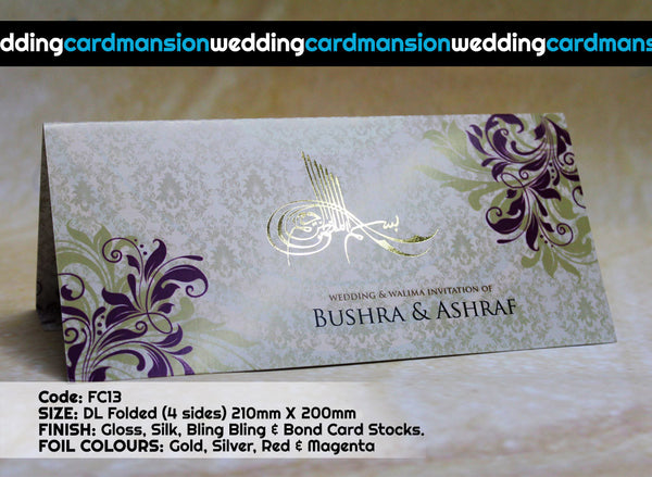 Purple floral pattern wedding invitation. FC12